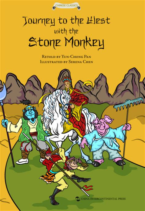 Journey to the West with the Stone Monkey | Chinese Books