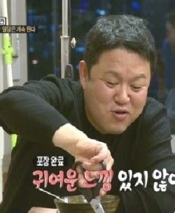Watch Outrageous Roommates Episode 23 Eng Sub Online | V
