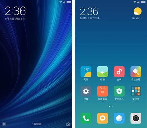 Xiaomi lists upcoming MIUI 9 features and enhancements